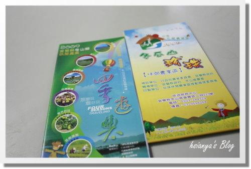 981221珍珠社區遊 (12).JPG