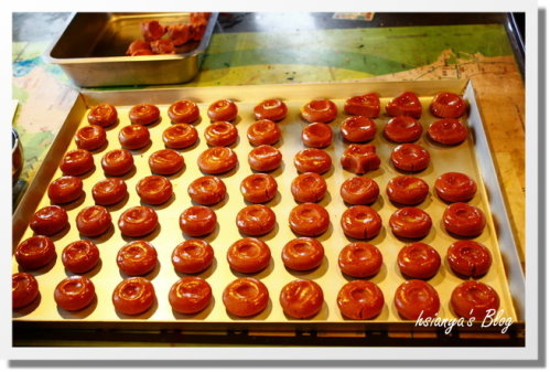 981221米餅體驗 (7).JPG