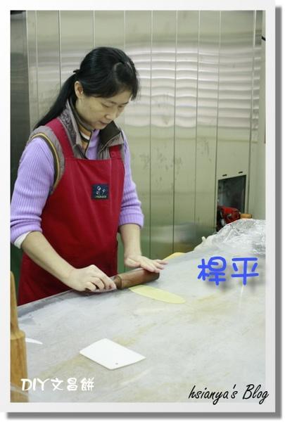 981220文昌餅體驗 (3).JPG