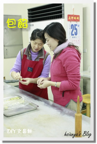 981220文昌餅體驗 (4).JPG