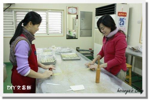 981220文昌餅體驗 (7).JPG