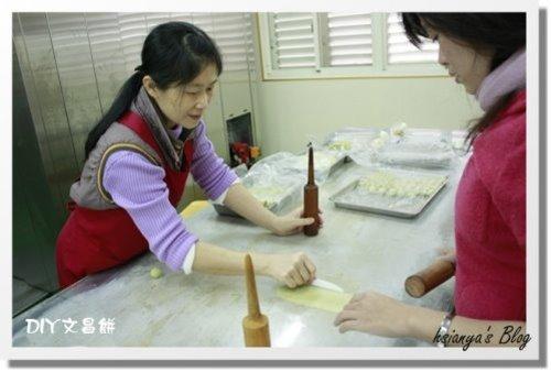 981220文昌餅體驗 (9).JPG