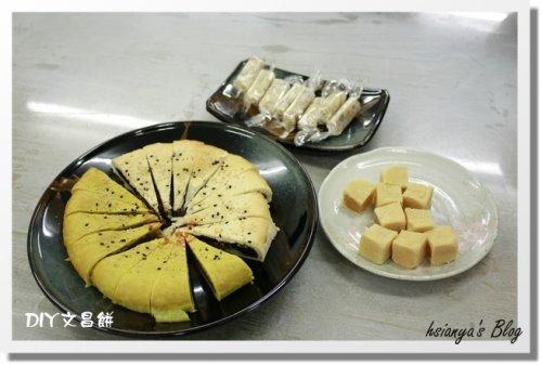 981220文昌餅體驗 (14).JPG