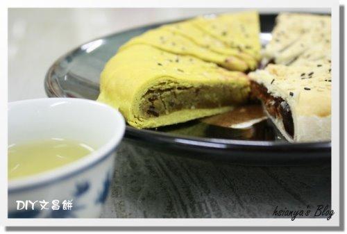981220文昌餅體驗 (17).JPG