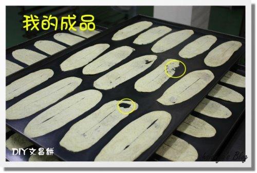 981220文昌餅體驗 (19).JPG