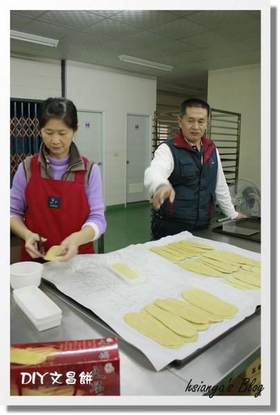 981220文昌餅體驗 (23).JPG