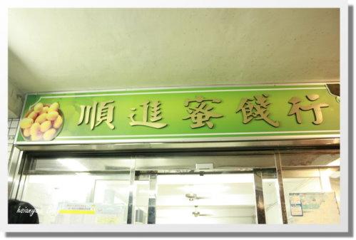 981219好吃ㄉ (1).JPG