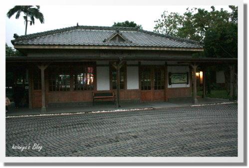 981219宜蘭木業館 (5).JPG