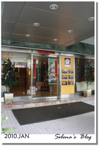 P990129嘉濱大飯店 (1).JPG