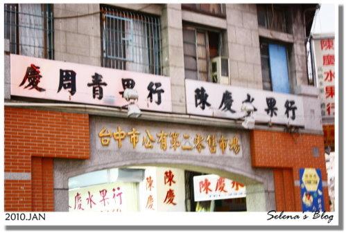 P990129楊媽媽立食 (1).JPG