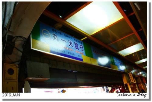 P990129楊媽媽立食 (2).JPG