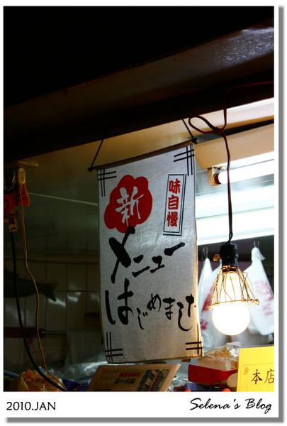 P990129楊媽媽立食 (3).JPG