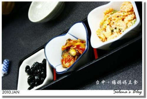 P990129楊媽媽立食 (5).JPG