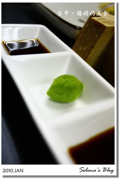 P990129楊媽媽立食 (10).JPG