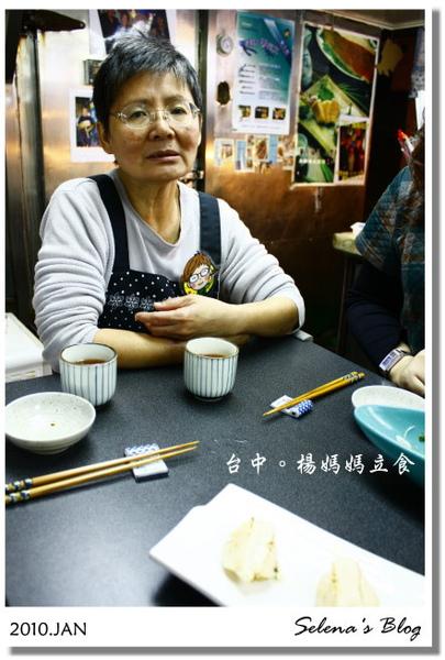 P990129楊媽媽立食 (14).JPG
