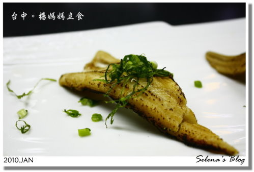 P990129楊媽媽立食 (19).JPG