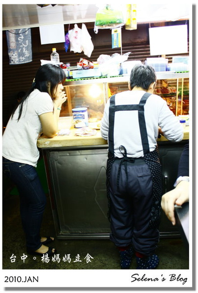 P990129楊媽媽立食 (23).JPG