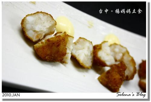 P990129楊媽媽立食 (24).JPG