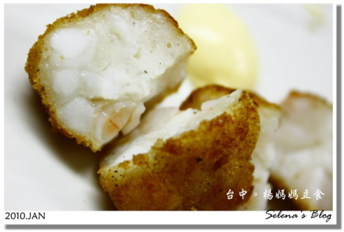 P990129楊媽媽立食 (25).JPG
