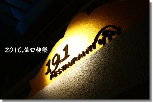 P990302生日快樂 (58).JPG