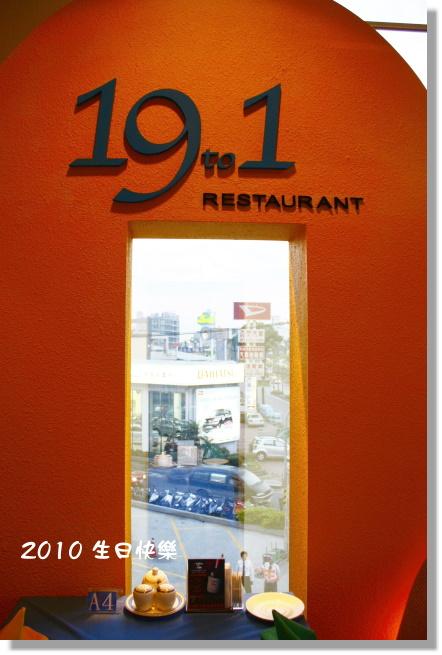 P990302生日快樂 (37).JPG