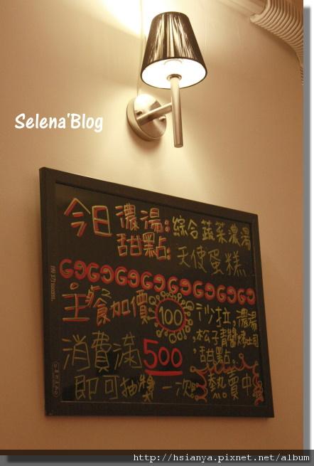 9903-吉娜咖啡.JPG