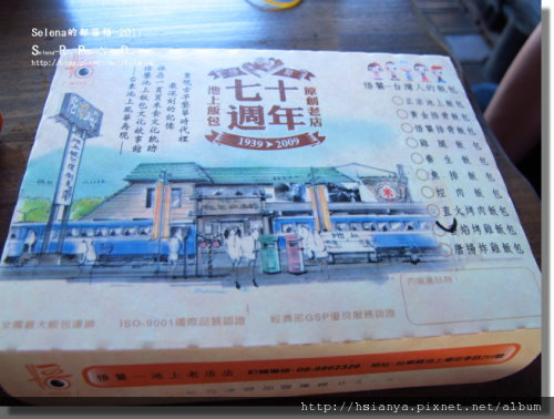 P0227悟饕午餐 (3).jpg