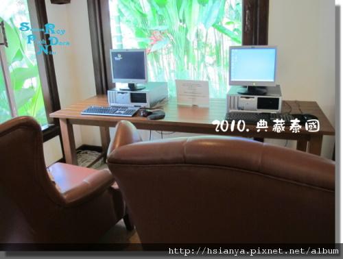 P991117-典藏莊園-早 (23).JPG