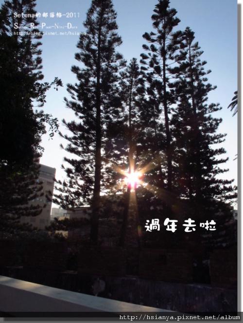 P0205台南 (32).JPG
