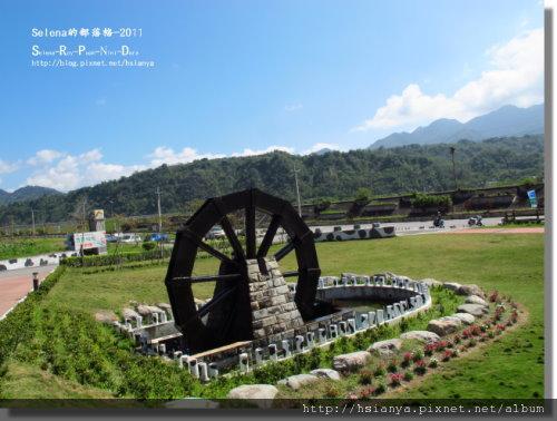 P0227吉蒸牧場 (11).jpg