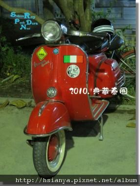 P991117-桂河竹筏晚餐 (1).JPG