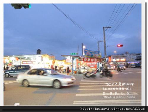 20110515-晚三 (29).JPG