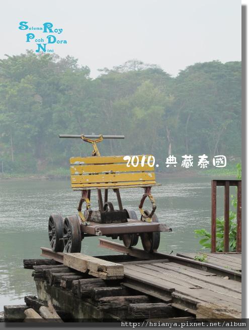 P991117-桂河大橋 (15).JPG