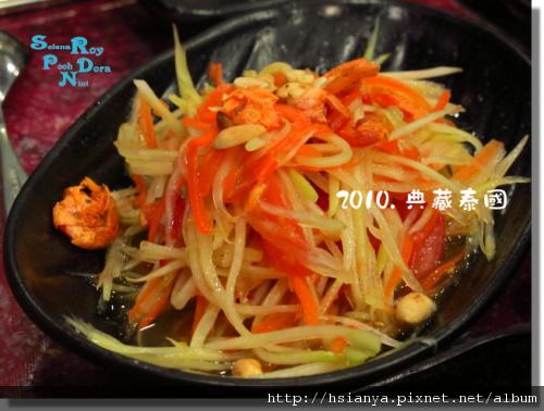 P991120-第五天午餐 (16).JPG