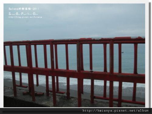 P0413-出發台東 (9).JPG