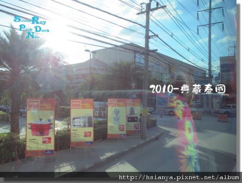 P991116-泰國特易購.JPG