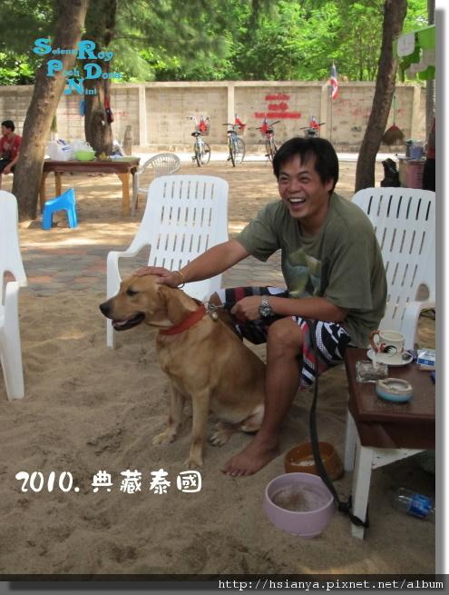 P991119-翡翠灣沙灘 (24).JPG