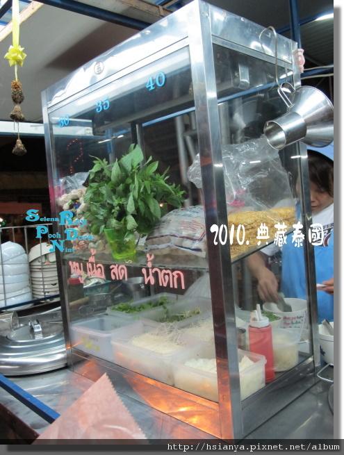 P991120-小吃 (6).JPG