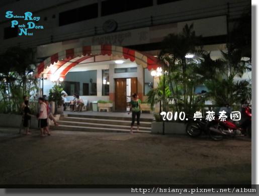 P991118-金寶烤鴨風味餐 (1).JPG