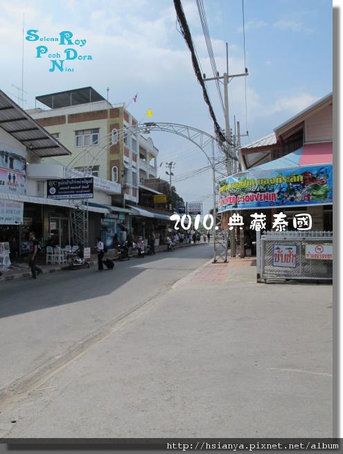 P991117-桂河大橋 (17).JPG