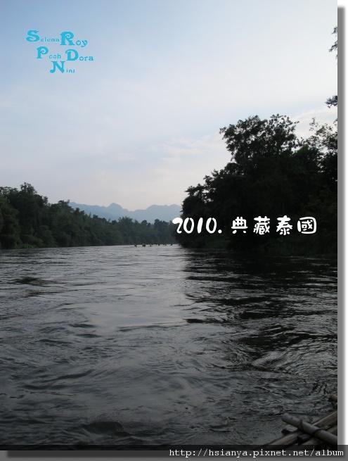 P991117-竹筏漂流 (8).jpg