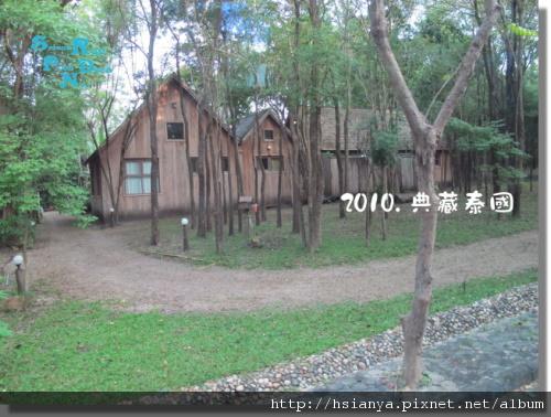 P991117-典藏莊園-早 (6).JPG