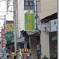 P991205萬丹紅豆餅 (1).JPG