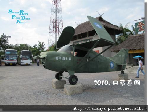 P991118-異域孤軍 (19).JPG