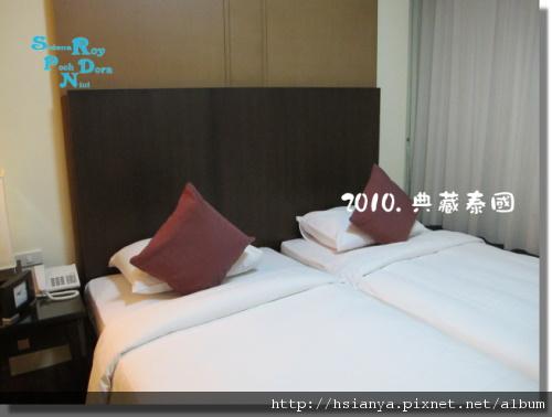 P991120-kantary house (13).JPG
