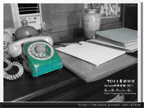20110515四代務農 (25).JPG