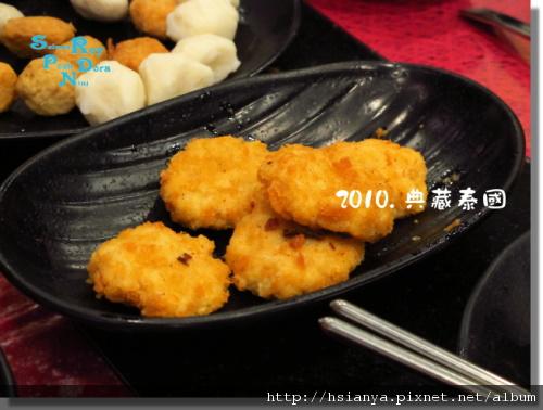 P991120-第五天午餐 (17).JPG