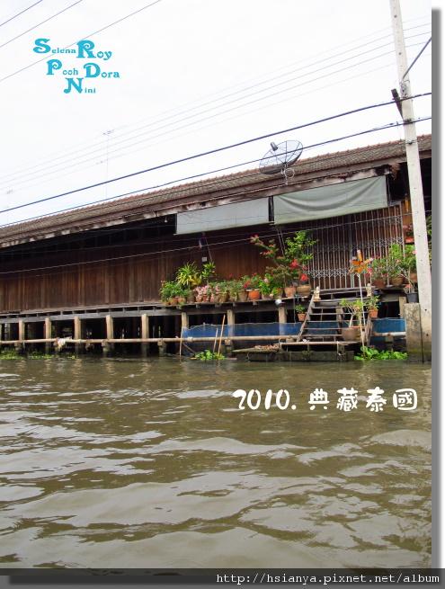 P991117-丹能莎朵歐式水上市場 (4).JPG