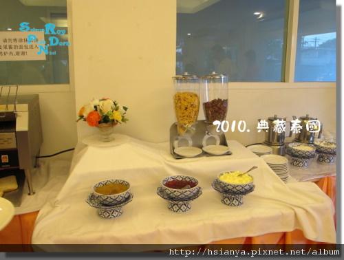 P991116-第一天飯店 (17).JPG