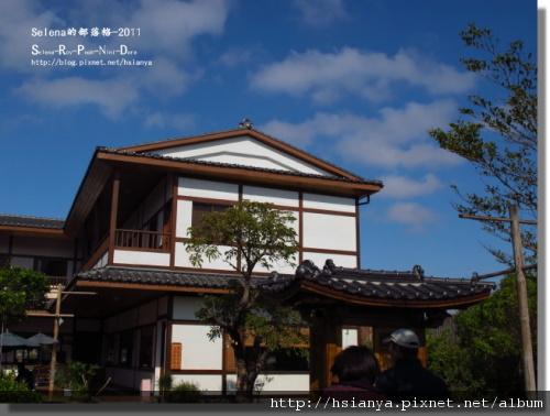 P0108新港 (2).JPG